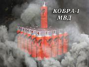Мощные и надёжные средства самозащиты для населения Кировоград