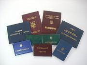 Залікові книжки, книжки успішності студента Львов