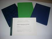 Друк журналів та методичних матеріалів для навчальних закладів Львов