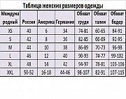 Женский пиджак Re ject 42-44/S размер-size доставка из г.Киев