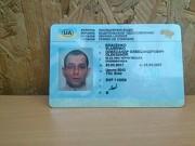 Водительские права удостоверение автошкола киев украина Киев