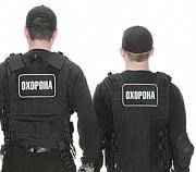 Физическая охрана объектов Киев