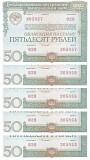 Облигации 3% государственного займа СССР 1982г Одесса