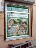 Наружная реклама Вывески Объёмные буквы Баннера Оклейка витрин Бегущие строки Мимоходы Таблички Одесса