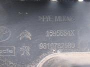 Кронштейн бампера задний правый Opel Vivaro III 2019-2020 Ковель