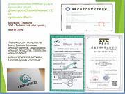 Прокладки женские гигиенические анионовые Tibet Care Tibemed Киев