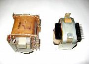 Трансформаторы от магнитофонов Вильма-212, Маяк-232 (233) Новомиргород