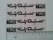 Наклейки на ручки, диски, дворники авто 4 штуки Белая номер 1 , Черная номер 2, и Жёлтая Борисполь