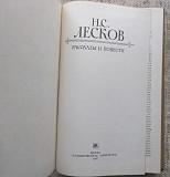Н.С. Лесков «Леди Макбет Мценского уезда» Винница