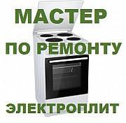 Подключение стиральной машины, установка измельчителя пищевых отходов Киев