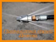 2021 прочистка канализации Днепр ГидротроС =100 м Днепр