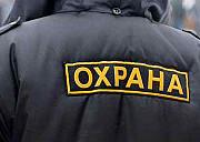 Охрана, контролер-учетчик на 2-й и 4-й хлебзаводы г. Одессы Одесса