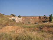 Предлагаю купить карьер 17, 5 гектар земли Днепр