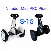 Ninebot by Segway Mini PRO Plus S-15 Xioami мини сигвей оптом Луцк