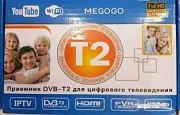 Т2 цифровой телевизионный приемник Львов