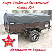 Прицеп влагостойкий бакелит Днепр-200 и другие авто прицепы! Завод производитель Болград