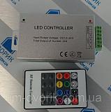 Контролер для світлодіодної стрічки RGB DC12V-24V 24А з радіо пультом 20 кнопок Киев