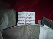 Спортивные штаны Columbia доставка из г.Киев