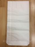 Мішки паперові білі тришарові Харьков