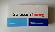 Structum 500 mg на 60 шт Структум Sanofi Структум Львов
