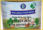 Мясо-костная мука 45 % Одесса