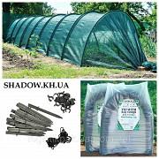 Арочний затеняющий парник Shadow BIG 60 % 160 x 120 8 метра парник від сонця Харьков