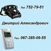 Ремонт мониторов на дому Харьков Харьков
