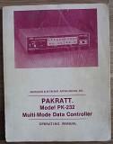 Контроллеры AEA Pakratt Pk-232 Одесса