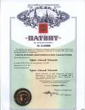 Медицинская франшиза Ра-Курс. Ежемесячная прибыль от 5000 $ Киев