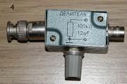 Разное для измерительных приборов(добавлены изделия) Одесса