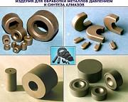 Волоки, фильеры твердосплавные НПП Интерсплав Киев