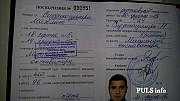 Водительские права на трактор спецтехнику Киев Украина Киев