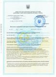Для мужчин Юйянчхунь (ЮЯЧ)натуральный продукт для повышения потенции доставка из г.Киев