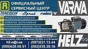 Ремонт насосов, насосных станций любых видов, год гарантии Дніпро