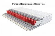 Нові ортопедичні та анатомічні матраци від найкращих виробників за найвигіднішими цінами зі складу Львов