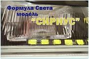 Фары для Ваз 2109 Сириус серия Запорожье