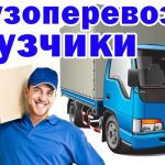 Перевозка пианино, переезды квартирные, офисные, Газели Харьков Харьков