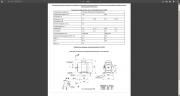 Продам электродвигатель Ул-062 3шт гаражного хранения Миргород