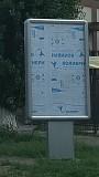 Размещение рекламы на ситилайтах, г. Вышгород Вышгород
