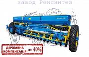 Сеялка зерновая СЗ-5, 4 от завода Ремсинтез Кировоград