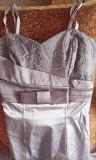 Купить платье киев Rinascimento кремового цвета 44/S размер доставка из г.Киев