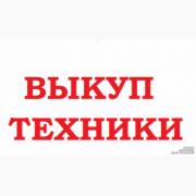 Куплю стационарный пк, Харьков, продать компьютер Харьков Харьков