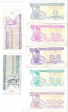 Купоны Украины 90-е годы Одесса