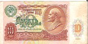 Купюры СССР 1991 года 1, 5, 10, 100 и 500 рублей Одесса