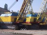 Аренда гусеничных кранов МКГ-25БР Киев по Украине Киев
