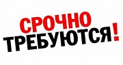 Требуется мастер по ремонту техники Киев