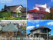 Кровельные работы ◆ Замена кровли ◆ Перекрыть крышу ◆ Строительство крыши ◆ Кровельщики ◆ Кровля Васильков