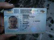 Водительские права под ключ оригинал в базе купить Украина Киев