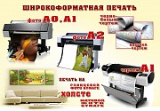 Печать баннера, на пленке Оракал Николаев (Широкоформатная печать) Николаев