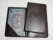 Папки счётницы, папки меню из натуральной, искусственной кожи, ткани изготовление под заказ в Киеве Киев